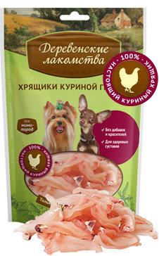 Хрящики куриной грудки, 30гр (79711403)