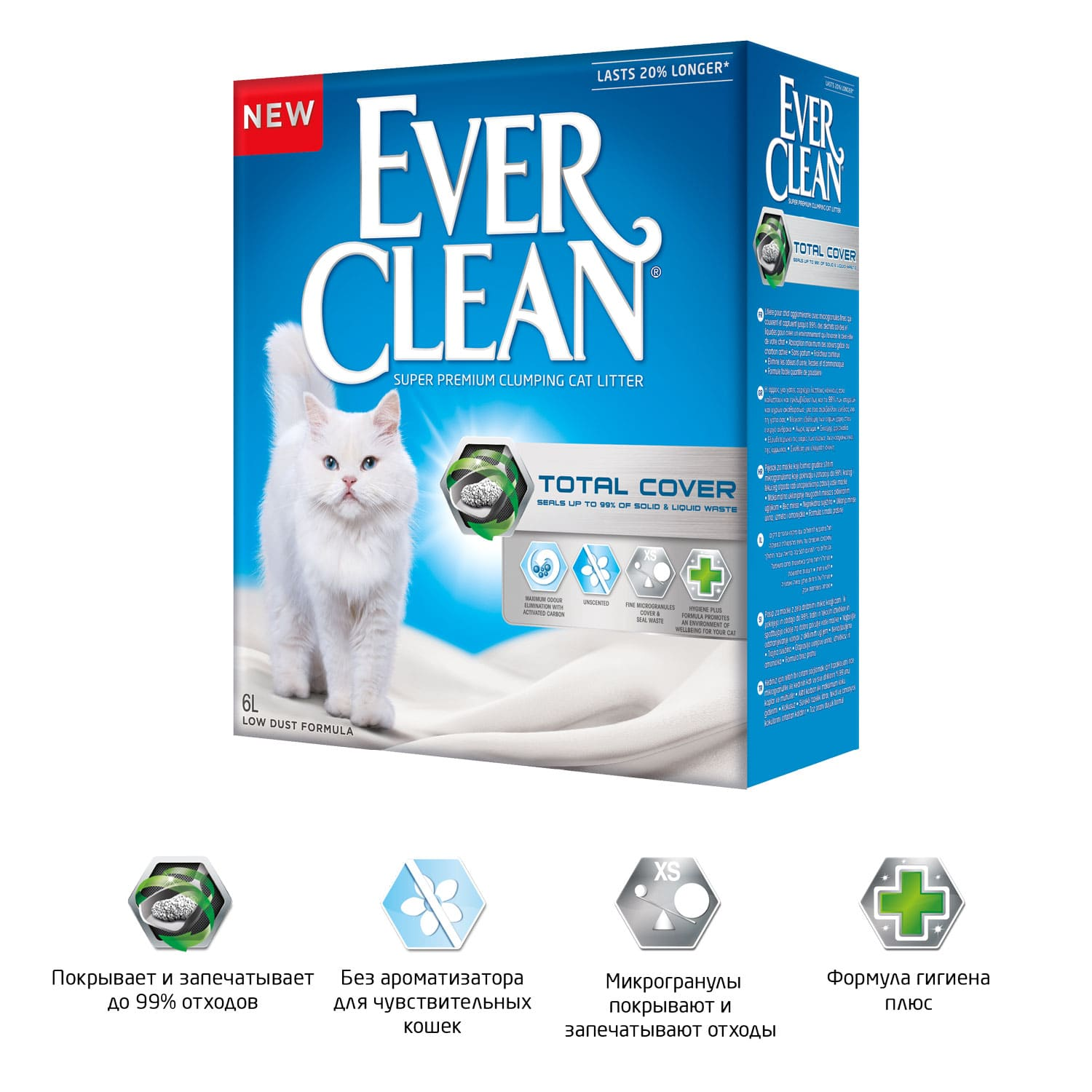 Ever Clean Total Cover, 10 л