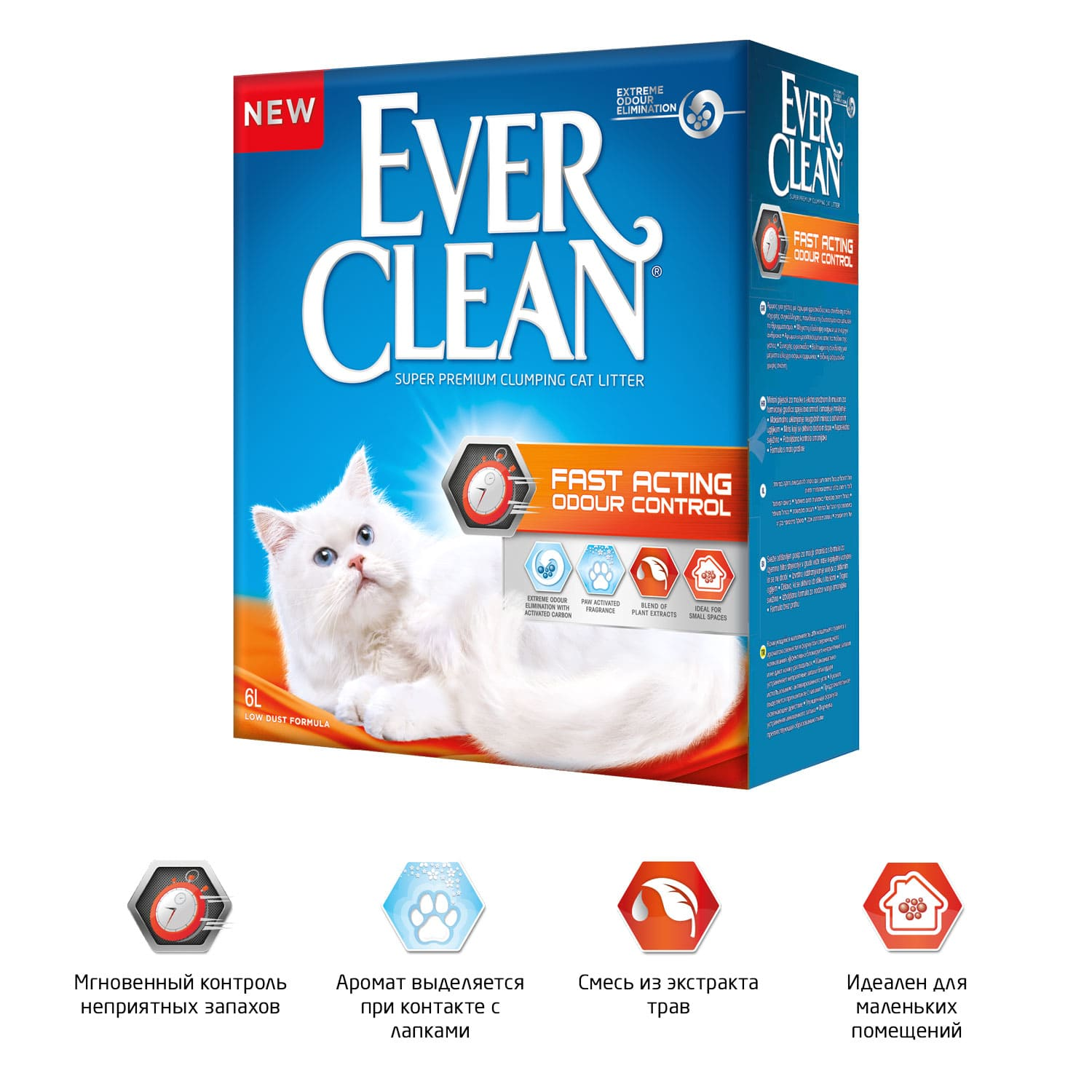 Ever Clean Fast Acting, 10 л