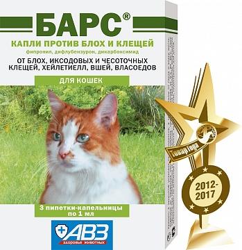 Барс Капли для кошек против блох и клещей (3 ампулы)