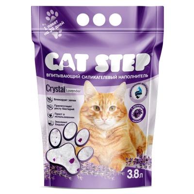 Cat Step Crystal Lavander, 3,8л