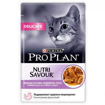PRO PLAN® NUTRISAVOUR® DELICATE с индейкой в соусе, 85 гр