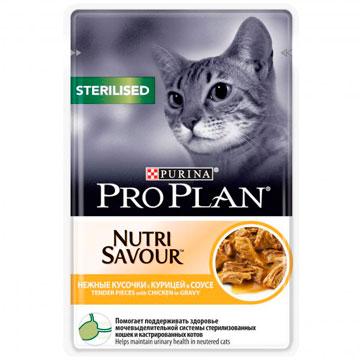 PRO PLAN® NUTRISAVOUR® STERILISED  с курицей в соусе, 85 гр
