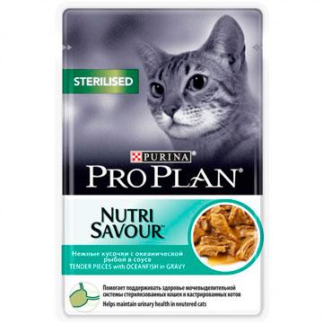 PRO PLAN® NUTRISAVOUR® STERILISED  с океанической рыбой в соусе, 85 гр