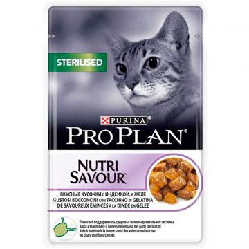 PRO PLAN® NUTRISAVOUR® STERILISED  с индейкой в желе, 85 гр