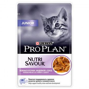 PRO PLAN® NUTRISAVOUR® JUNIOR с индейкой в соусе, 85 гр
