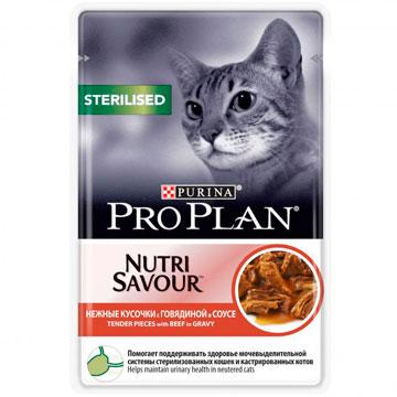PRO PLAN® NUTRISAVOUR® STERILISED с говядиной в соусе, 85 гр