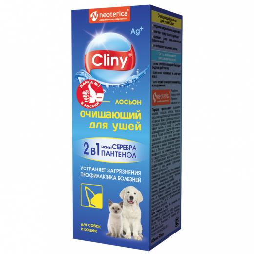 Cliny (Клини) лосьон для ушей, 50 мл