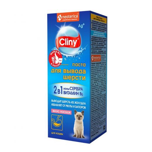 Cliny (Клини) паста для вывода шерсти с лососем, 30 мл