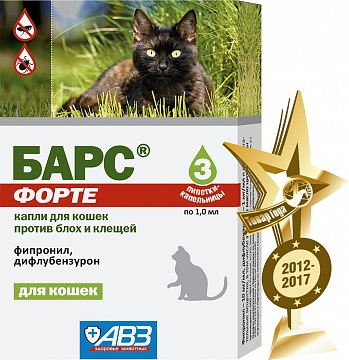 Барс Форте Капли для кошек против блох и клещей (3 ампулы)