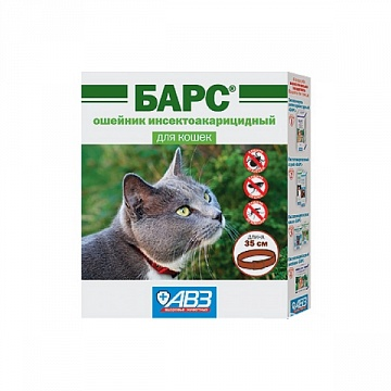 Барс Ошейник для кошек инсектоакарицидный на фипрониле, 35см