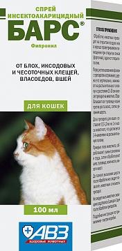 Барс Спрей для кошек инсектоакарицидный, 100мл