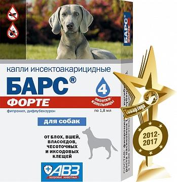 Барс Форте капли для собак инсектоакарицидные, 4 ампулы
