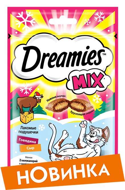 Dreamies Микс: Говядина и сыр, 60гр
