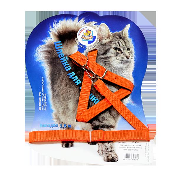 Комплект Зооник д/кошек (шлейка + поводок, прост.) 14мм (арт.13145-1)