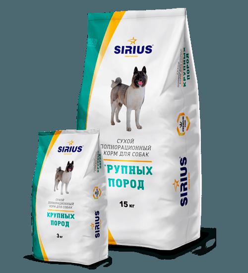 SIRIUS (Сириус) для крупных пород собак с мясом птицы, 15 кг