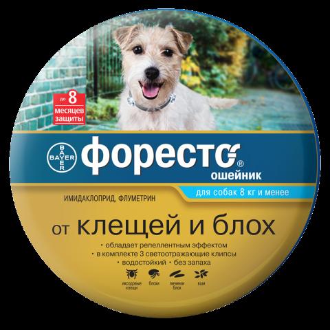 Foresto ошейник для собак весом до 8 кг от блох и клещей, 38см