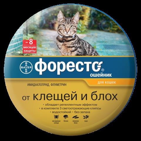 Foresto ошейник для кошек от блох и клещей, 38см