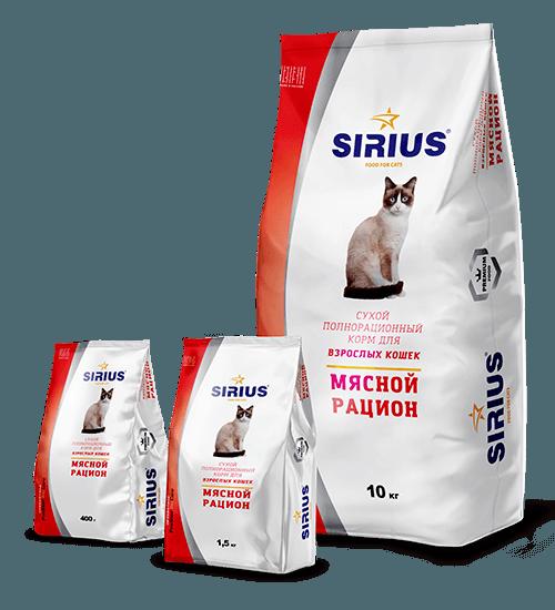 SIRIUS (Сириус) для взрослых кошек, мясной рацион, 1,5кг