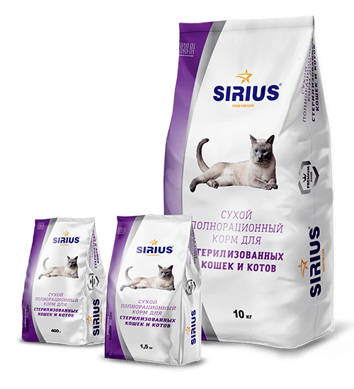 SIRIUS (Сириус) для стерилизованных кошек, 1,5кг