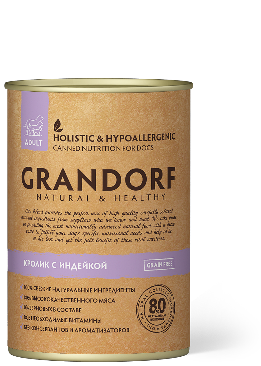 Grandorf консервы Кролик и Индейка, 400 гр