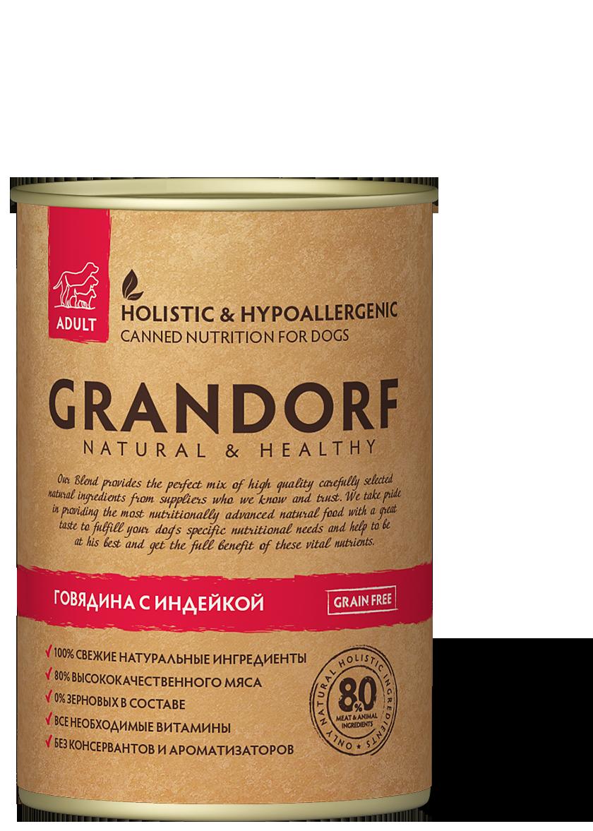 Grandorf консервы  Говядина и Индейка, 400 гр