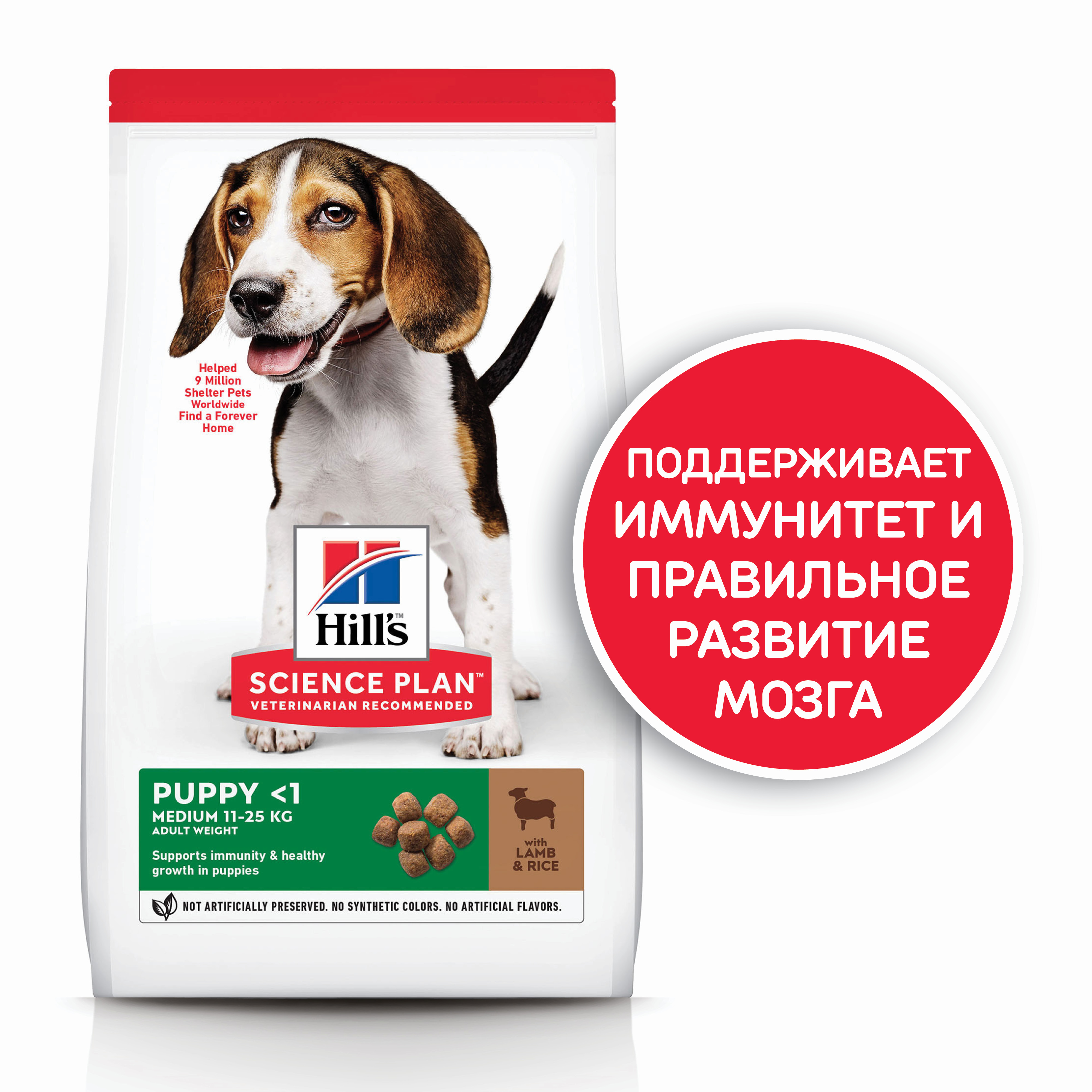 SP Puppy  All Breed Lamb & Rice, 12 кг  70970