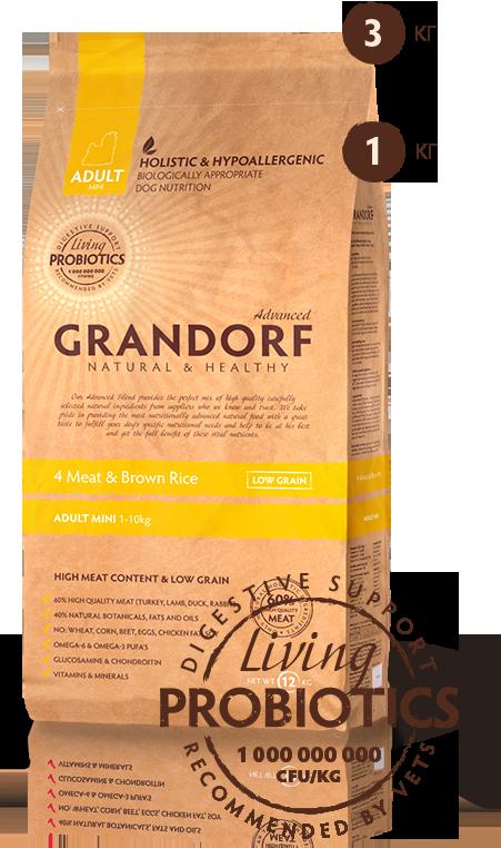 Grandorf 4 Вида Мяса С Бурым Рисом Для Мини Пород  1 кг