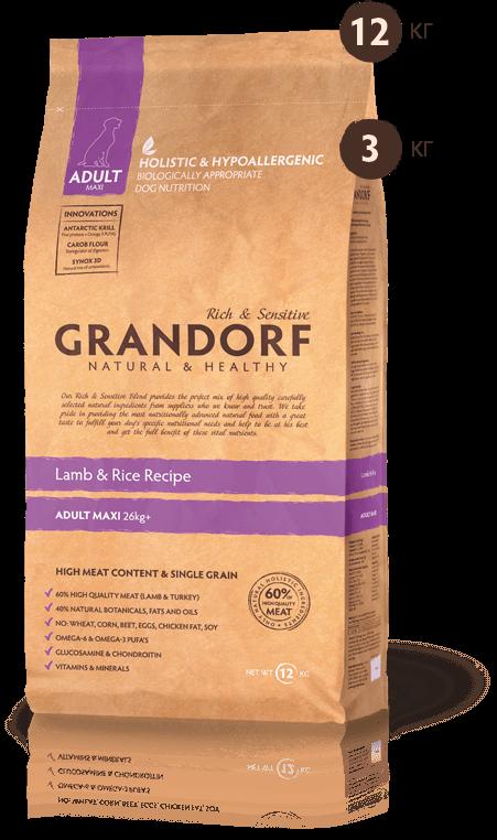 Grandorf Ягнёнок С Рисом Для Взрослых Собак Крупных Пород  3 кг