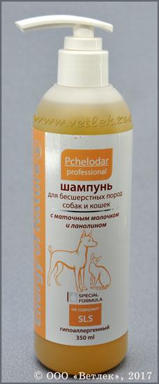 Pchelodar шампунь для бесшерстных собак и кошек