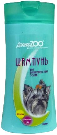 Шампунь Доктор Zoo для длинношерстных собак  250 мл
