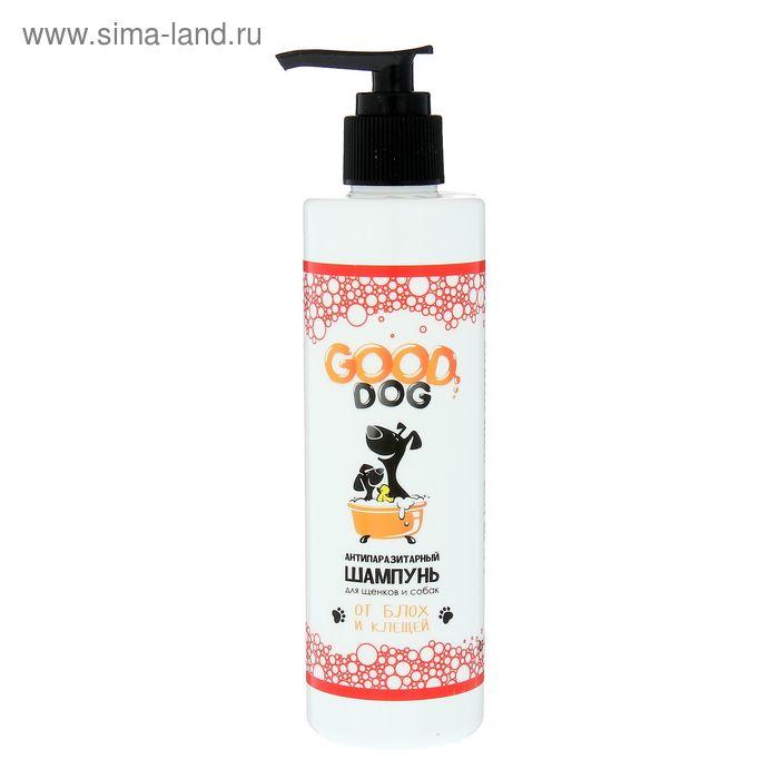 Good dog шампунь антипаразитарный 250 мл