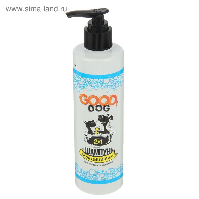 Good dog Шампунь-кондиционер для собак и щенков 250 мл