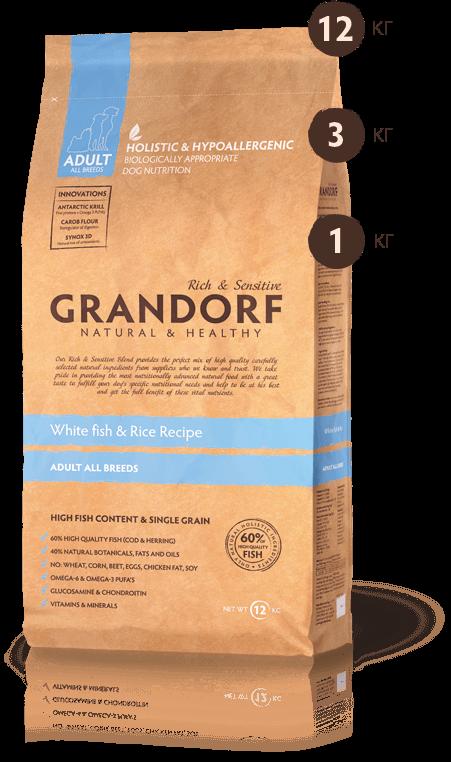 Grandorf Белая Рыба С Рисом Для Взрослых Собак Всех Пород 1 кг