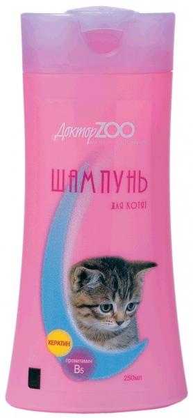 Шампунь Доктор Zoo для котят 250 мл