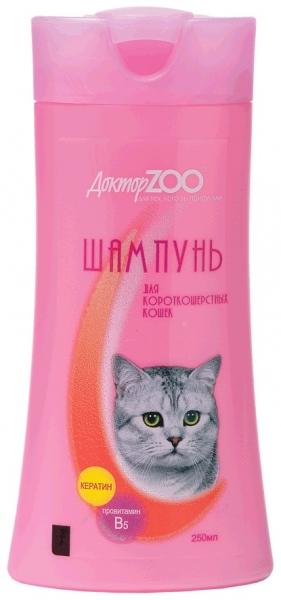 Шампунь Доктор Zoo для короткошерстных кошек 250 мл