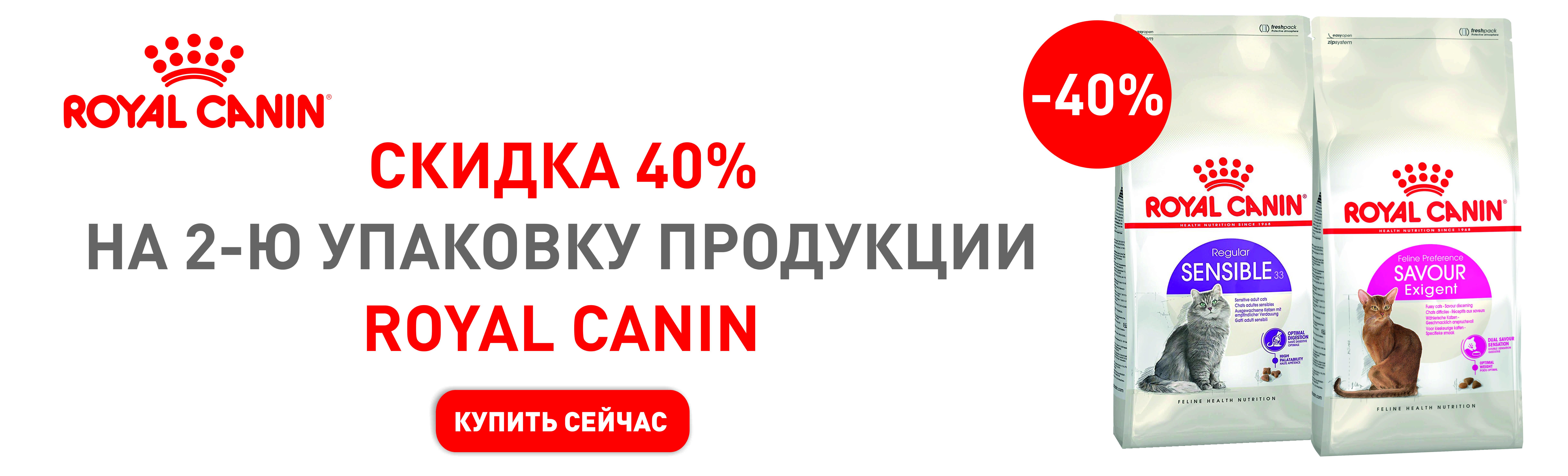 rc 40% oct 2020