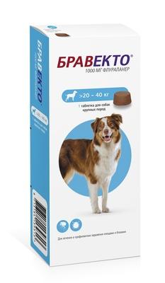 Бравекто для собак 20-40 кг, 1000 мг