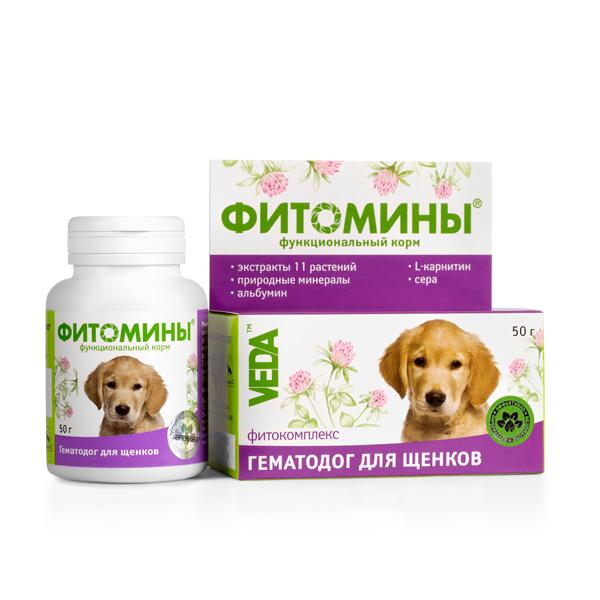 ФИТОМИНЫ ГЕМАТОДОГ для щенков, 50 гр