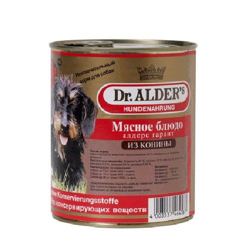 Dr. Alders Гарант Мясное Блюдо Конина  400 г