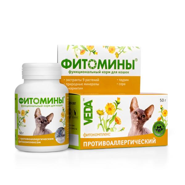 ФИТОМИНЫ с противоаллергическим фитокомплексом для кошек, 50гр