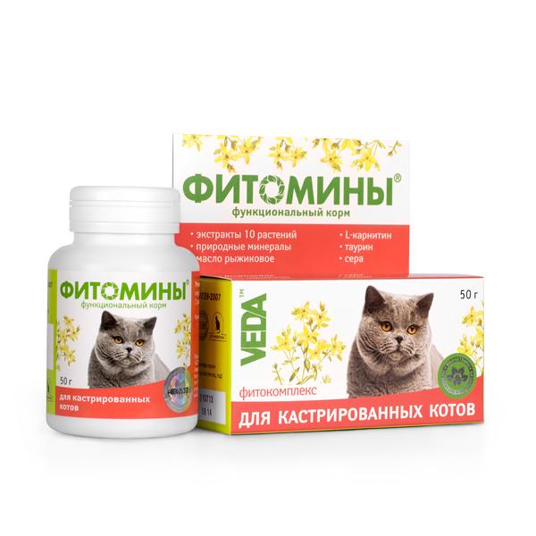 ФИТОМИНЫ для кастрированных котов, 50гр