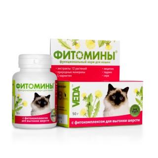 ФИТОМИНЫ с фитокомплексом для выгонки шерсти для кошек, 50гр