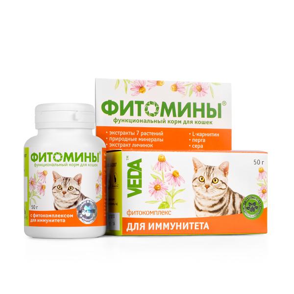 ФИТОМИНЫ с фитокомплексом для иммунитета для кошек,50гр