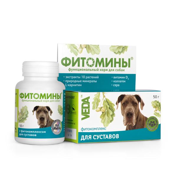 ФИТОМИНЫ с фитокомплексом для суставов для собак, 50 гр