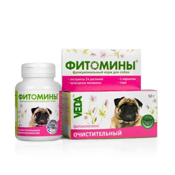 ФИТОМИНЫ с очистительным фитокомплексом для собак, 50 гр