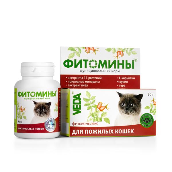 ФИТОМИНЫ для пожилых кошек, 50гр