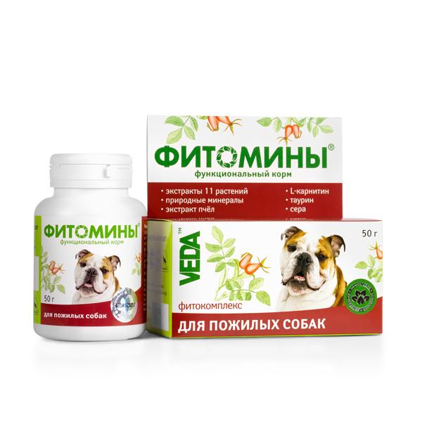 ФИТОМИНЫ для пожилых собак, 50 гр