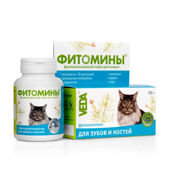 ФИТОМИНЫ с фитокомплексом для зубов и костей для кошек, 50гр