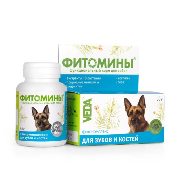 ФИТОМИНЫ с фитокомплексом для зубов и костей для собак, 50 гр